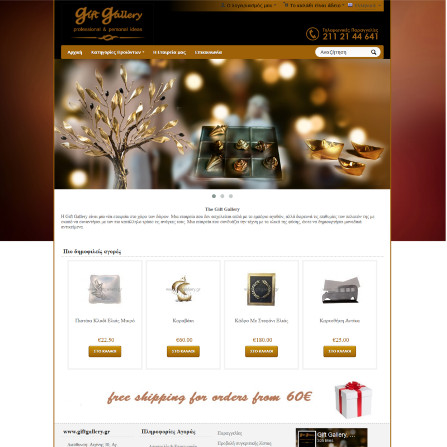 giftgallery.gr