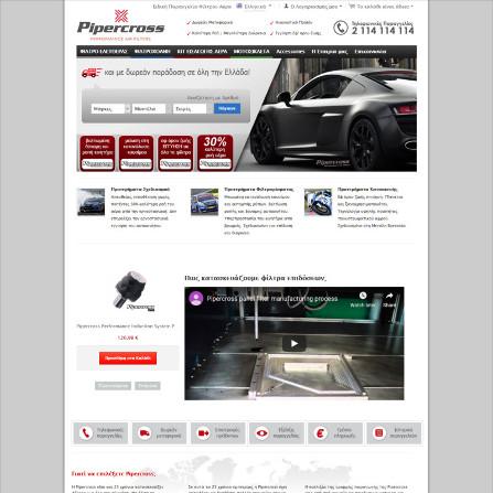 pipercross.net.gr